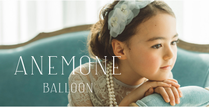 ANEMONE BALLOON