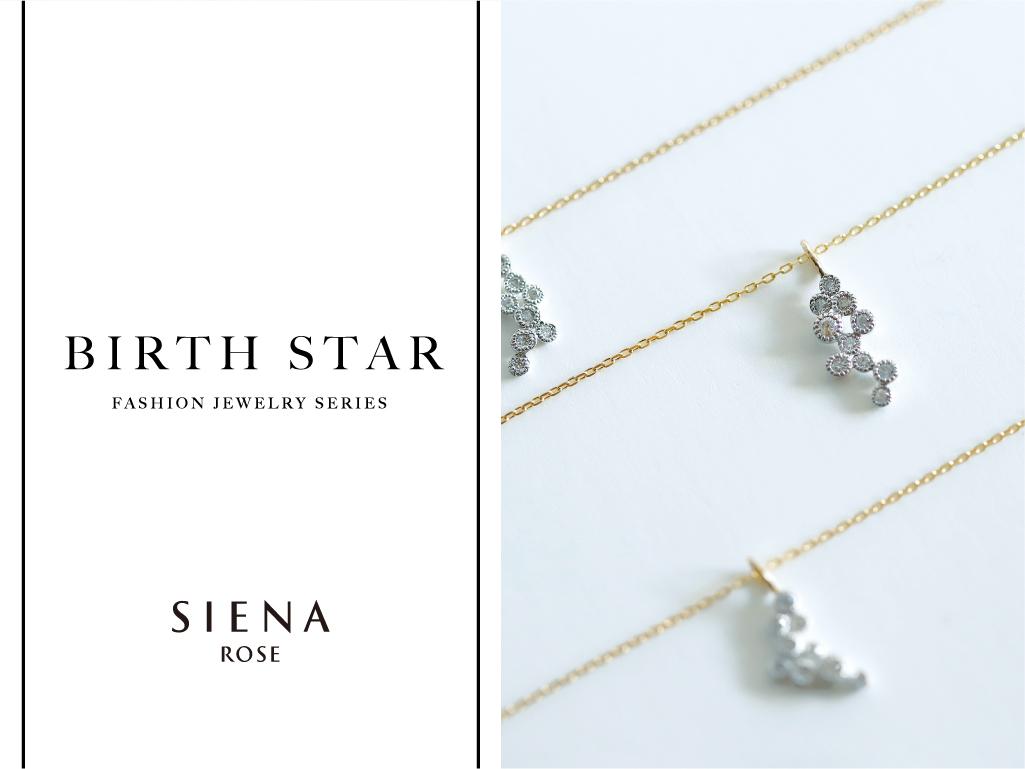 [やぎ座] BIRTH STAR・リング / シエナロゼ (SIENA ROSE)